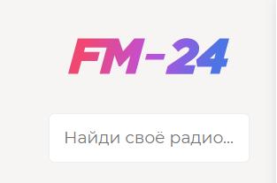 Что такое Интернет-радио fm-24