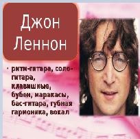 К 40-летию убийства  Джона Леннона